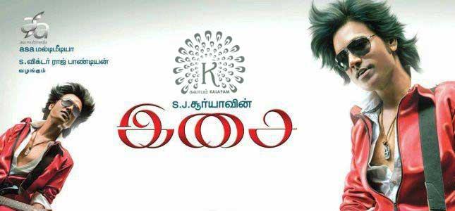 <!--:ta-->எஸ்.ஜே. சூர்யாவின் இசை திரைப்படத்தின் படங்கள் கலரி<!--:--><!--:en-->S J Surya's isai movie first look, Poster, Gallery, Movie, Stills, Photos, Pics, Pictures<!--:-->