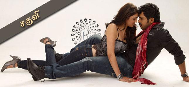 <!--:ta-->கார்த்தியின் சகுனி திரைப்பட கலரி படங்கள் <!--:--><!--:en-->Karthi's Sakuni Movie Gallery Pictures Pics<!--:-->