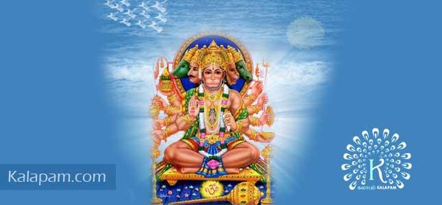 panchamuga-anjanayar