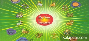New-year-horoscope